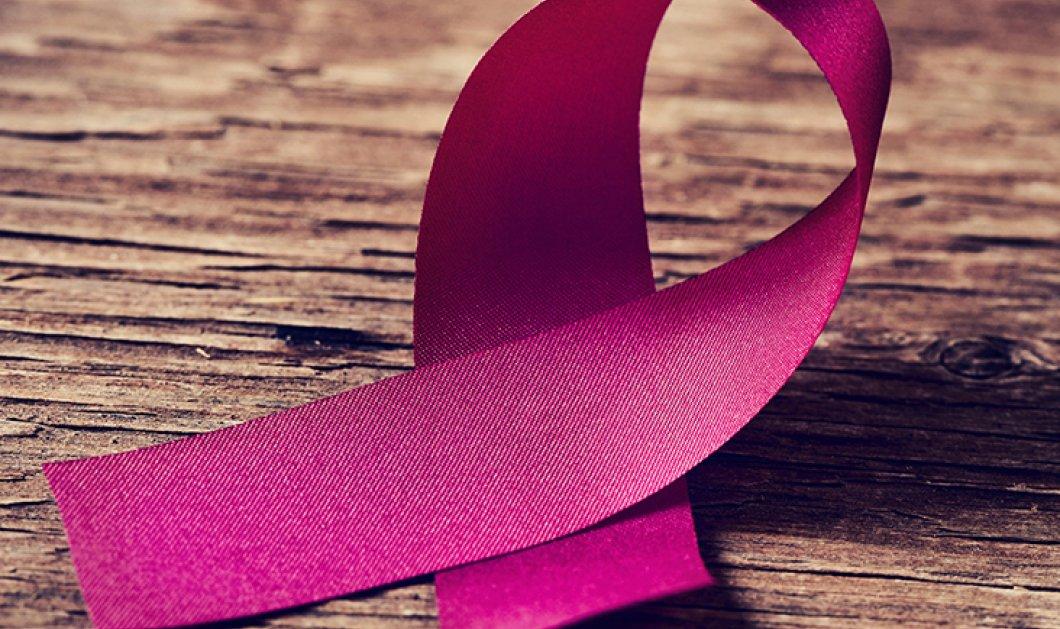 Οι γυναίκες που ξυπνούν νωρίς το πρωί, έχουν μικρότερες πιθανότητες να εμφανίσουν καρκίνο του μαστού - Κυρίως Φωτογραφία - Gallery - Video