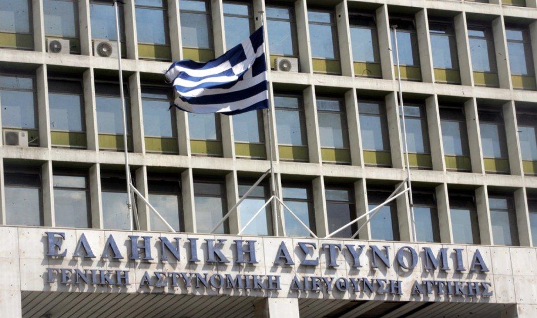 Αυτοί είναι οι νέοι Αντιστράτηγοι της Ελληνικής Αστυνομίας - Κυρίως Φωτογραφία - Gallery - Video