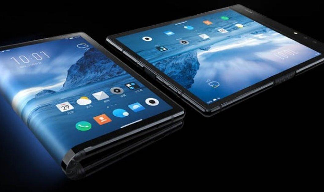 Αυτό είναι τo πρώτο smartphone στον κόσμο που διπλώνει σαν πορτοφόλι: Πόσο κοστίζει και ποιας άγνωστης εταιρείας είναι (Βίντεο) - Κυρίως Φωτογραφία - Gallery - Video