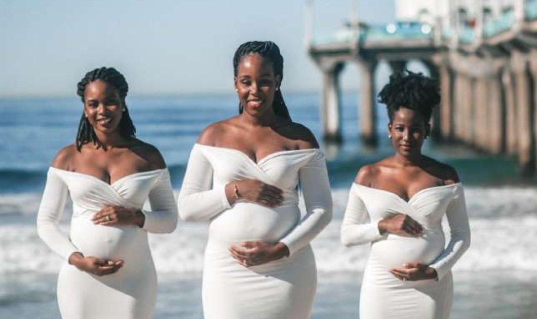 Story of the day: Οι τρεις αδερφές που έμειναν ταυτόχρονα έγκυες - Περιμένουν 4 παιδιά - Η μία δίδυμα... (φωτό)  - Κυρίως Φωτογραφία - Gallery - Video