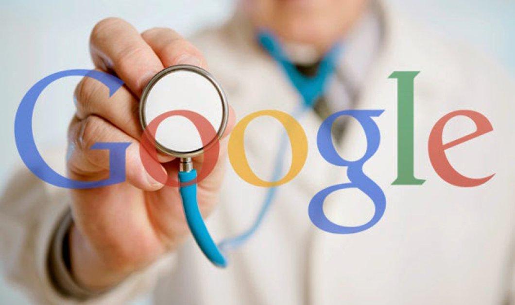 Δεν πάμε στον γιατρό, αλλά ψάχνουμε στο Google για την ασθένειά μας - Αύξηση αναζητήσεων κατά 9.000% - Κυρίως Φωτογραφία - Gallery - Video