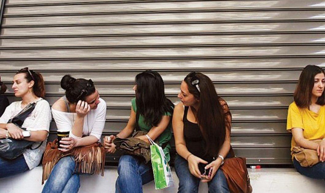 ΕΛΣΤΑΤ: Η ανεργία μειώθηκε στο 18,9% - Ανισότητα μεταξύ ανδρών και γυναικών - Κυρίως Φωτογραφία - Gallery - Video