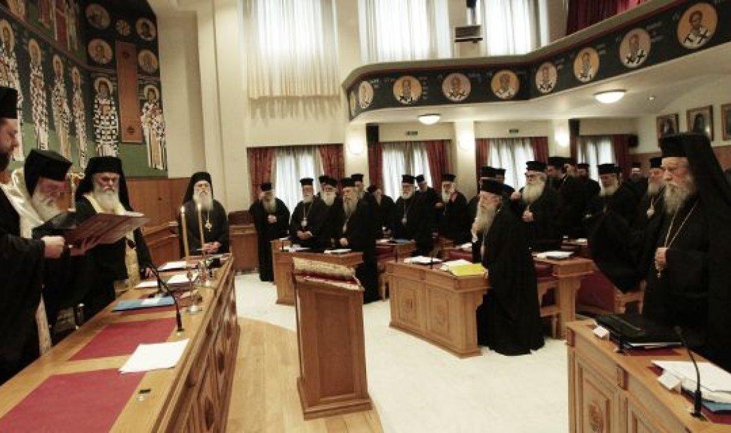 Ολοκληρώθηκε η Σύνοδος της Ιεραρχίας με εντάσεις και αποχωρήσεις - Θέλουν παραμονή στο Δημόσιο οι ιερείς - Κυρίως Φωτογραφία - Gallery - Video