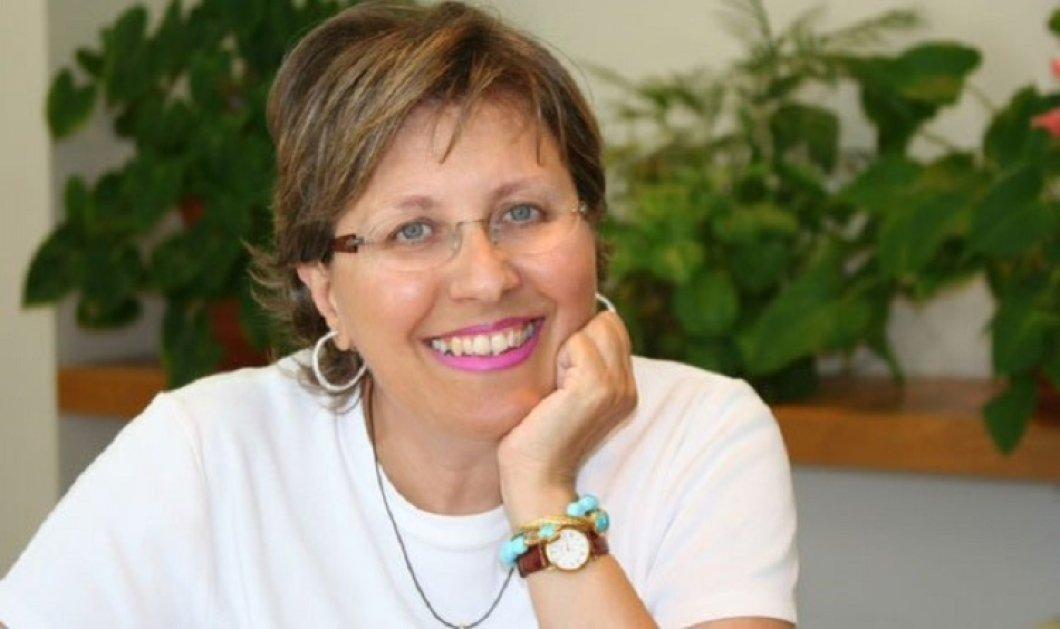 Χρόνια πολλά στην δικιά μας  Κατερίνα Τσεμπερλίδου - Τη συγγραφέα των best sellers της ευτυχίας - Τη γυναίκα συνώνυμο της θετικής ενέργειας (φωτό)  - Κυρίως Φωτογραφία - Gallery - Video
