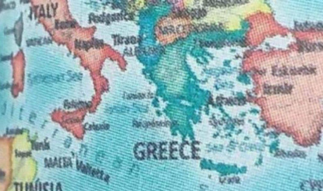 Τι έγινε με τα ημερολόγια της ΕΛ.ΑΣ. - Αναφέρουν την ΠΓΔΜ ως «Μακεδονία» και τα Κατεχόμενα, «Βόρεια Κύπρο» (Φωτό & Βίντεο) - Κυρίως Φωτογραφία - Gallery - Video