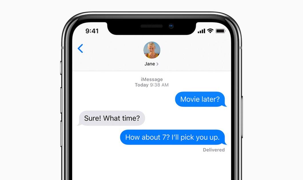 Αν έχετε iPhone, πρέπει να το δοκιμάσετε: Πώς θα πληκτρολογείτε γρηγορότερα τα μηνύματά σας (Βίντεο) - Κυρίως Φωτογραφία - Gallery - Video