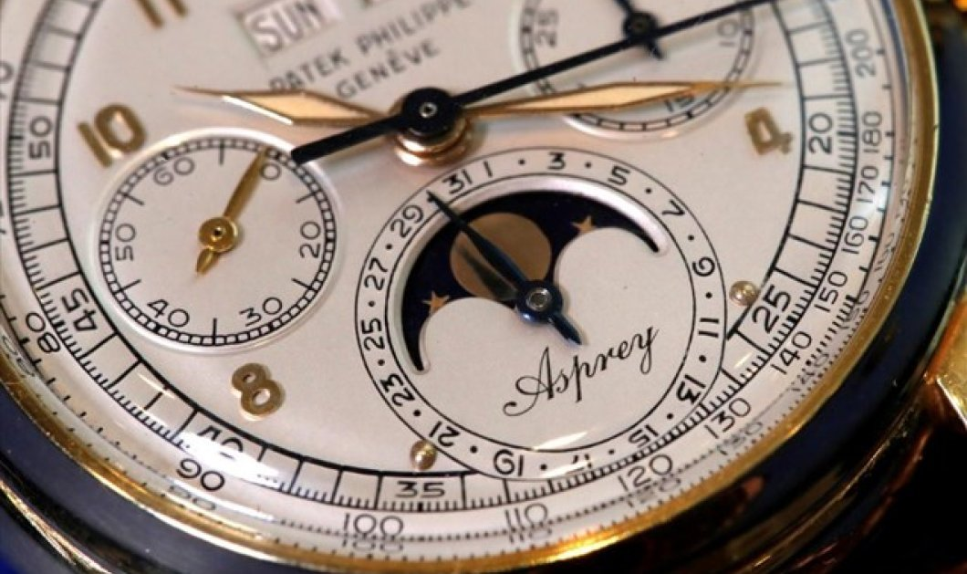 Αυτό το ρολόι έσπασε κάθε ρεκόρ - Πουλήθηκε σε δημοπρασία για $3,9 εκατ. - Κυρίως Φωτογραφία - Gallery - Video