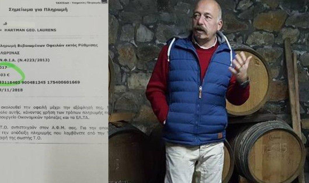 Ολλανδός οινοπαραγωγός θέλει να επενδύσει στην Ελλάδα και δεν τον αφήνουν: Χρωστάει €0,03 στην Εφορία! - Κυρίως Φωτογραφία - Gallery - Video