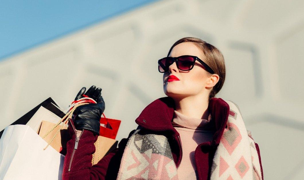 Κυριακάτικο shopping: Εκπτώσεις και ανοιχτά σήμερα τα καταστήματα - Κυρίως Φωτογραφία - Gallery - Video