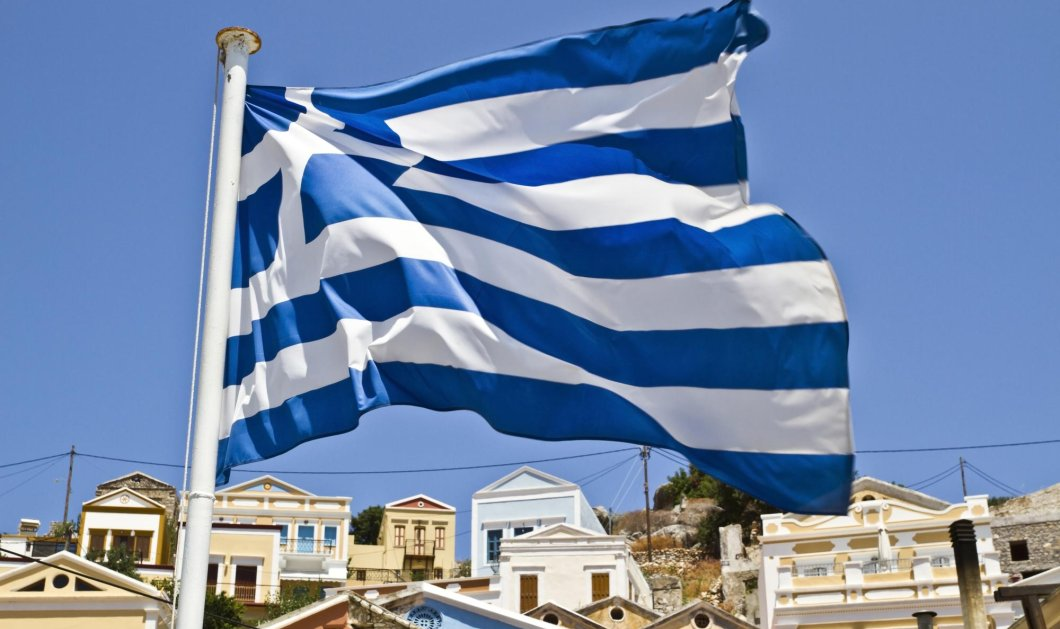 Το επενδυτικό περιβάλλον στην Ελλάδα είναι χειρότερο από του Κιργιστάν - Αποκαλυπτική παγκόσμια έρευνα - Κυρίως Φωτογραφία - Gallery - Video