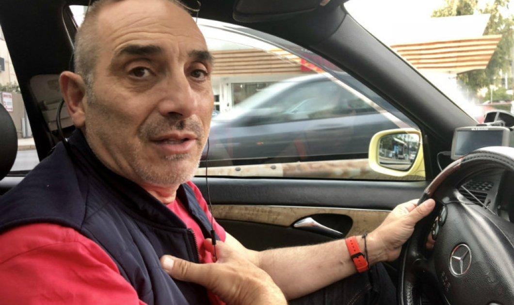 Ο καλός άνθρωπος της ημέρας: Ένας ταξιτζής βρήκε όλα τα χαρτιά, τα χρήματα και τα παρέδωσε αμέσως χωρίς εύρετρα (Φωτό) - Κυρίως Φωτογραφία - Gallery - Video