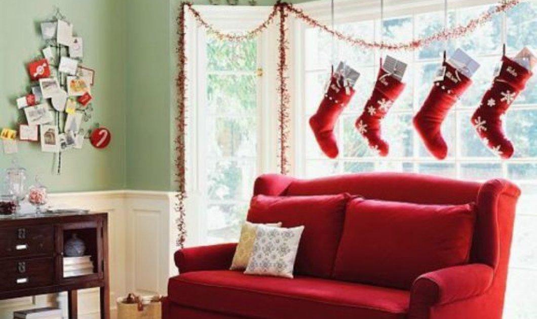 Ο Σπύρος Σούλης μας δείχνει πως να βάλουμε τα Χριστούγεννα στο σαλόνι μας με τους πιο οικονομικούς τρόπους  - Κυρίως Φωτογραφία - Gallery - Video