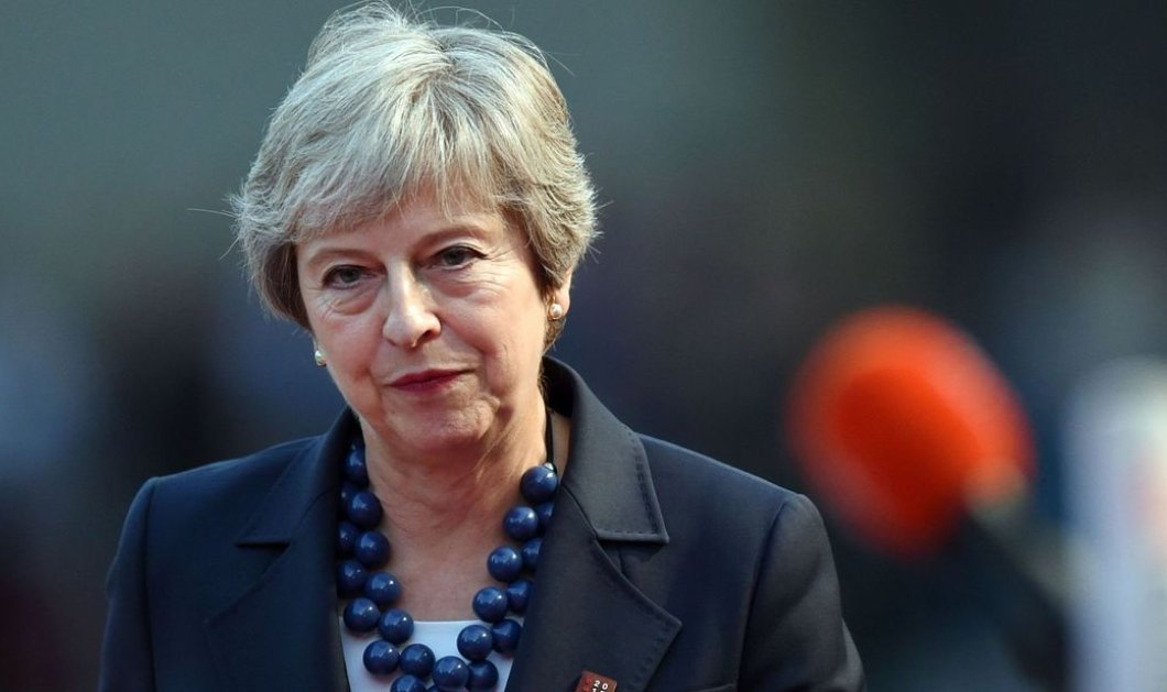 Brexit: Το υπουργικό συμβούλιο ενέκρινε τη συμφωνία - Τι δήλωσε η Τερέζα Μέι μετά τη συνεδρίαση (Βίντεο) - Κυρίως Φωτογραφία - Gallery - Video