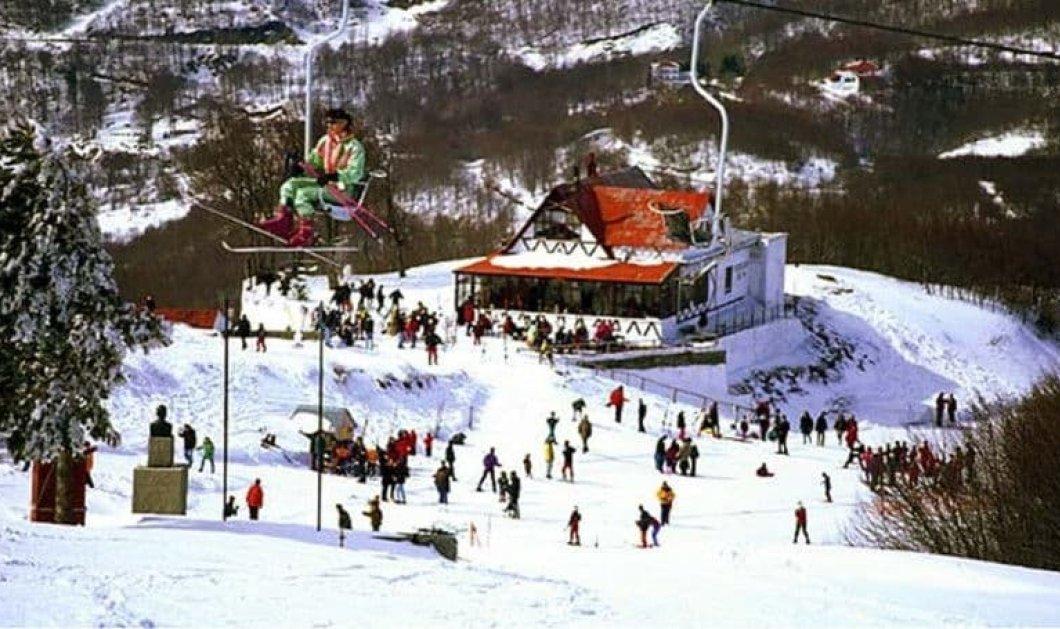 Χιονοδρομικό Κέντρο Πηλίου: Ο απόλυτος προορισμός για τους λάτρεις των χειμερινών σπορ - Κυρίως Φωτογραφία - Gallery - Video