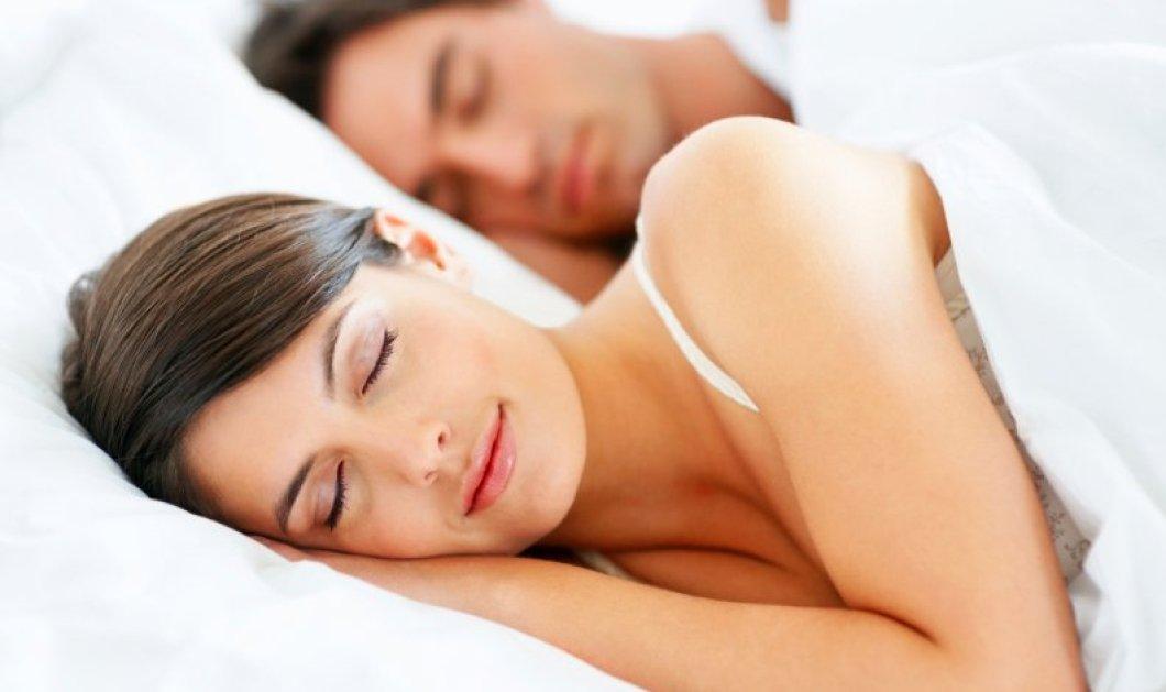 Πως να κάψεις λίπος ακόμα και όταν κοιμάσαι! - Κυρίως Φωτογραφία - Gallery - Video