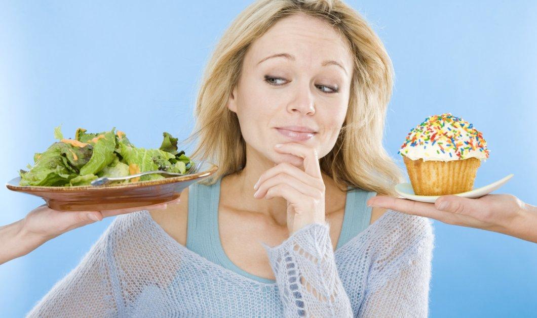 Δίαιτα Ντουκάν: Έχει αποτελέσματα στα παχύσαρκα άτομα; Την ακολουθούν στο Χόλιγουντ!  - Κυρίως Φωτογραφία - Gallery - Video