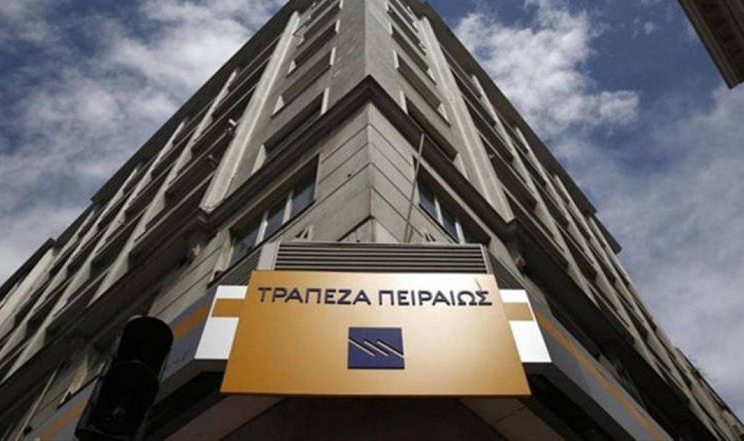 Νέο κατάστημα e-branch της Τράπεζας Πειραιώς στη Θεσσαλονίκη - Κυρίως Φωτογραφία - Gallery - Video