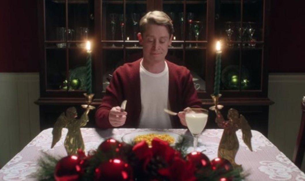 Επικό: Ο Μακόλεϊ Κάλκιν αναδημιουργεί σκηνές από το Home Alone - Η διασημότερη Χριστουγεννιάτικη ταινία - Κυρίως Φωτογραφία - Gallery - Video