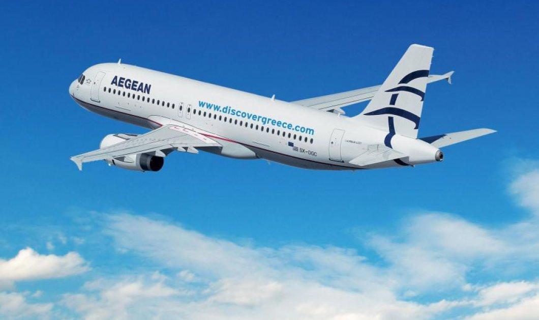 Tο Golden Ticket της AEGEAN μετατρέπει κάθε αγορά εισιτηρίου από το aegeanair.com σε «χρυσή» ταξιδιωτική ευκαιρία! - Κυρίως Φωτογραφία - Gallery - Video