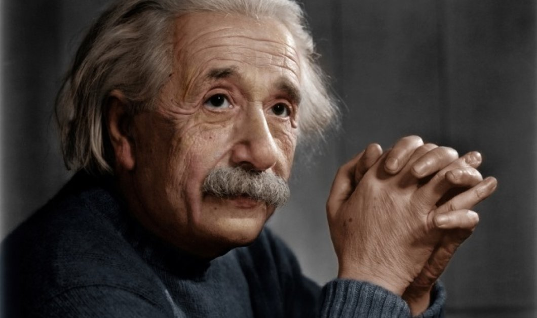 Άλμπερτ Αϊνστάιν: Το «γράμμα του Θεού» πουλήθηκε σχεδόν 3 εκατ. δολάρια σε δημοπρασία - Ποια η άποψη του επιστήμονα του για τη θρησκεία - Κυρίως Φωτογραφία - Gallery - Video