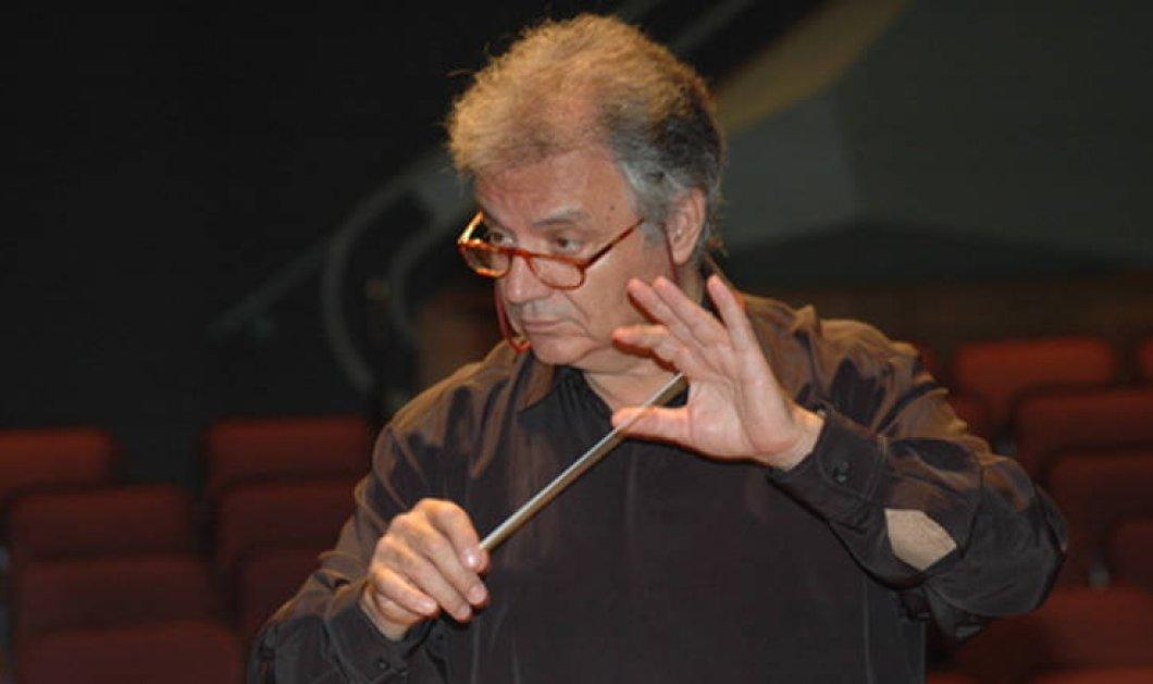 Πέθανε ο σπουδαίος συνθέτης Θεόδωρος Αντωνίου σε ηλικία 83 ετών  - Κυρίως Φωτογραφία - Gallery - Video
