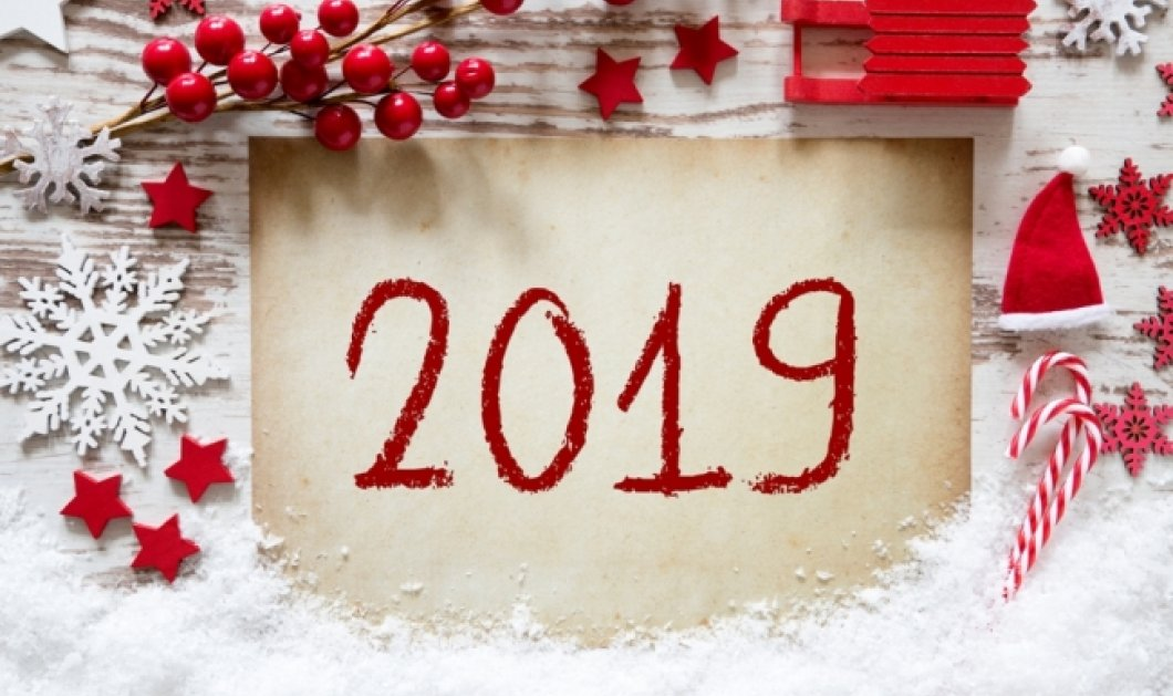 Ποιες είναι οι αργίες του 2019: Έρχονται τριήμερα!  - Κυρίως Φωτογραφία - Gallery - Video