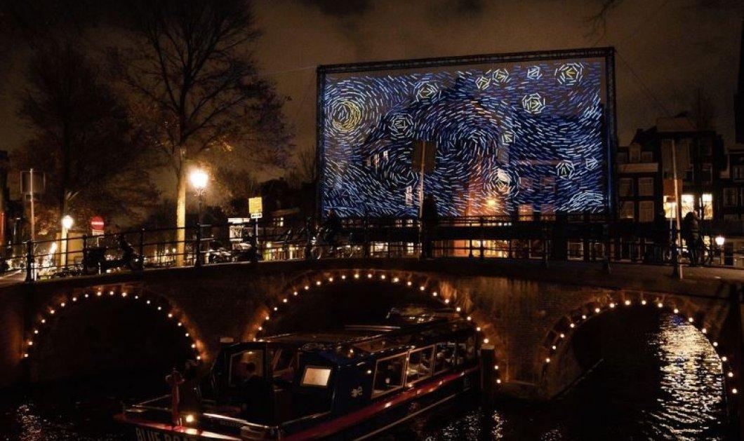 Η μαγεία του φεστιβάλ φωτός του Άμστερνταμ (φωτό & βίντεο) - Κυρίως Φωτογραφία - Gallery - Video
