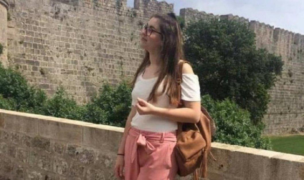 Ρόδος: Η Ελένη Τοπαλούδη βασανίστηκε - Έμεινε ζωντανή στη θάλασσα για 8 ολόκληρες ώρες! (Βίντεο) - Κυρίως Φωτογραφία - Gallery - Video