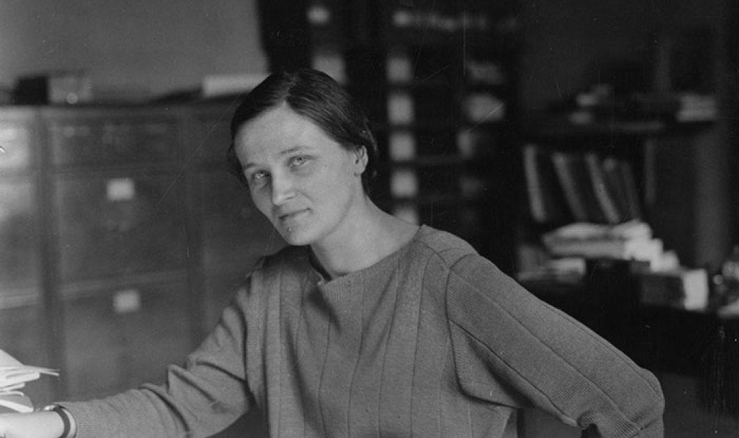 "Vintage story - ""Ο Ήλιος αποτελείται κυρίως από υδρογόνο"": Η πρωτοποριακή ανακάλυψη μιας γυναίκας που απορρίφθηκε από τους επιστήμονες  - Κυρίως Φωτογραφία - Gallery - Video"