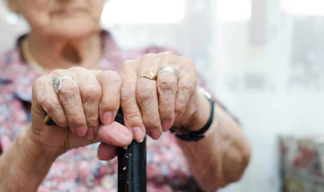 Αγρίνιο: Η 51χρονη νύφη έδειρε και έστειλε στο νοσοκομείο την 81χρονη πεθερά της - Κυρίως Φωτογραφία - Gallery - Video