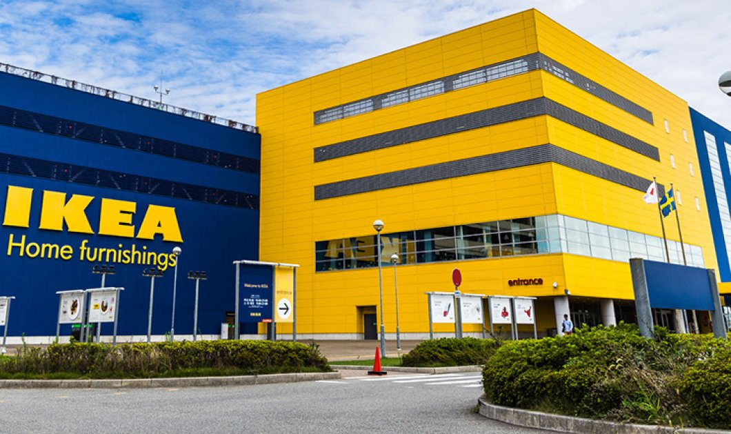 IKEA Όμιλος FOURLIS: Δίπλα στους πληγέντες από τις καταστροφικές πυρκαγιές  - Κυρίως Φωτογραφία - Gallery - Video