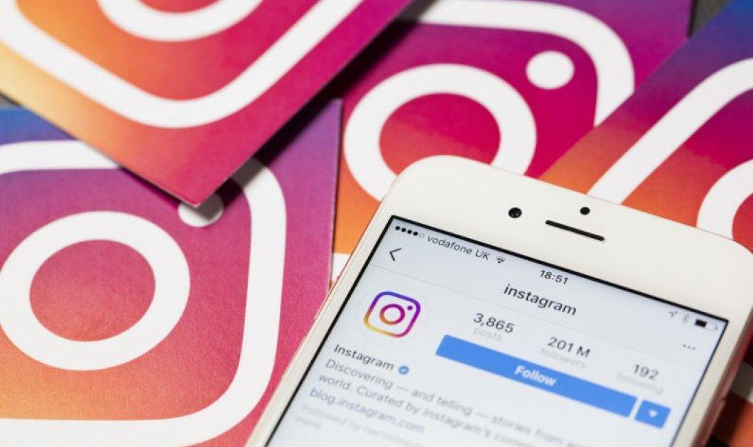 Το Instagram άλλαξε ριζικά και δοκιμαστικά για λίγες ώρες: Ζήτησε συγγνώμη και επανήλθε ίδιο (Βίντεο) - Κυρίως Φωτογραφία - Gallery - Video