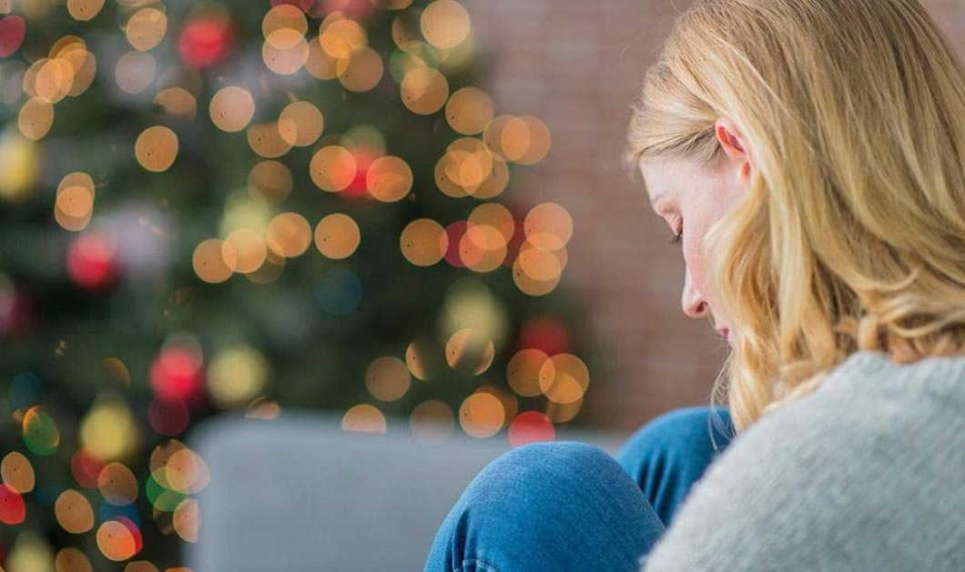 Μελαγχολία Χριστουγέννων: Τι είναι και που οφείλεται; - Mία ειδικός εξηγεί - Κυρίως Φωτογραφία - Gallery - Video