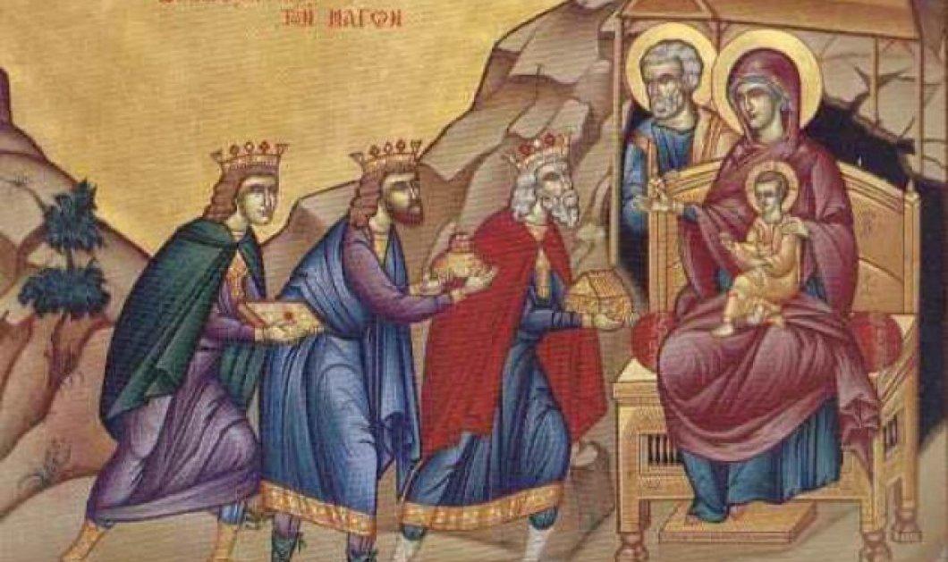 Σμύρνα, χρυσός & λιβάνι: Τι συμβολίζουν τα δώρα που πρόσφεραν οι Τρεις μάγοι στο Θείο Βρέφος; - Κυρίως Φωτογραφία - Gallery - Video