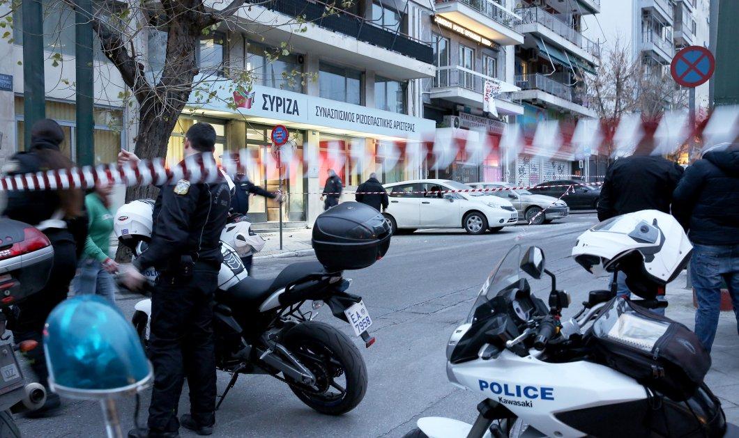 Ύποπτο πακέτο εντοπίστηκε στα γραφεία του ΣΥΡΙΖΑ! - Κυρίως Φωτογραφία - Gallery - Video