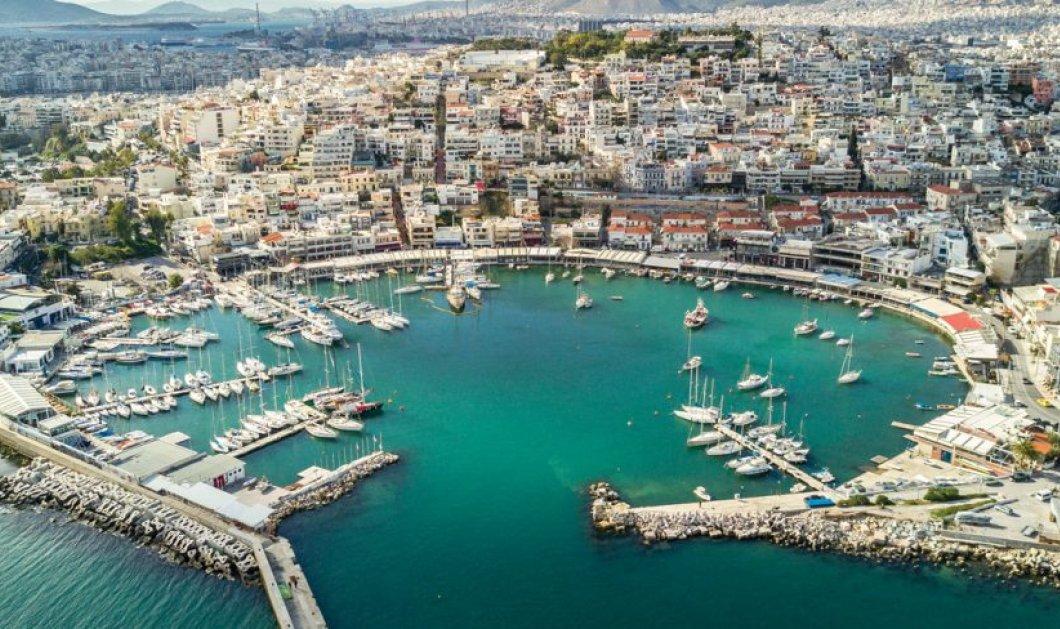 Απαγωγή επιχειρηματία στον Πειραιά: Είναι μέλος πασίγνωστης οικογένειας  - Όλες οι εξελίξεις - Κυρίως Φωτογραφία - Gallery - Video