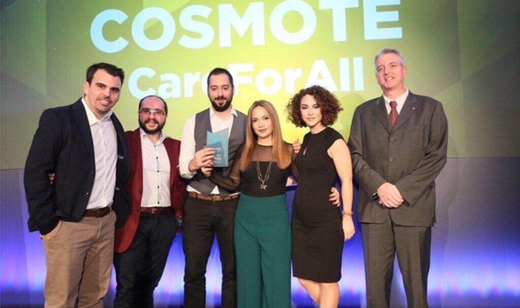 COSMOTE: Χρυσό βραβείο για την υπηρεσία εξυπηρέτησης πελατών στη νοηματική γλώσσα - Κυρίως Φωτογραφία - Gallery - Video
