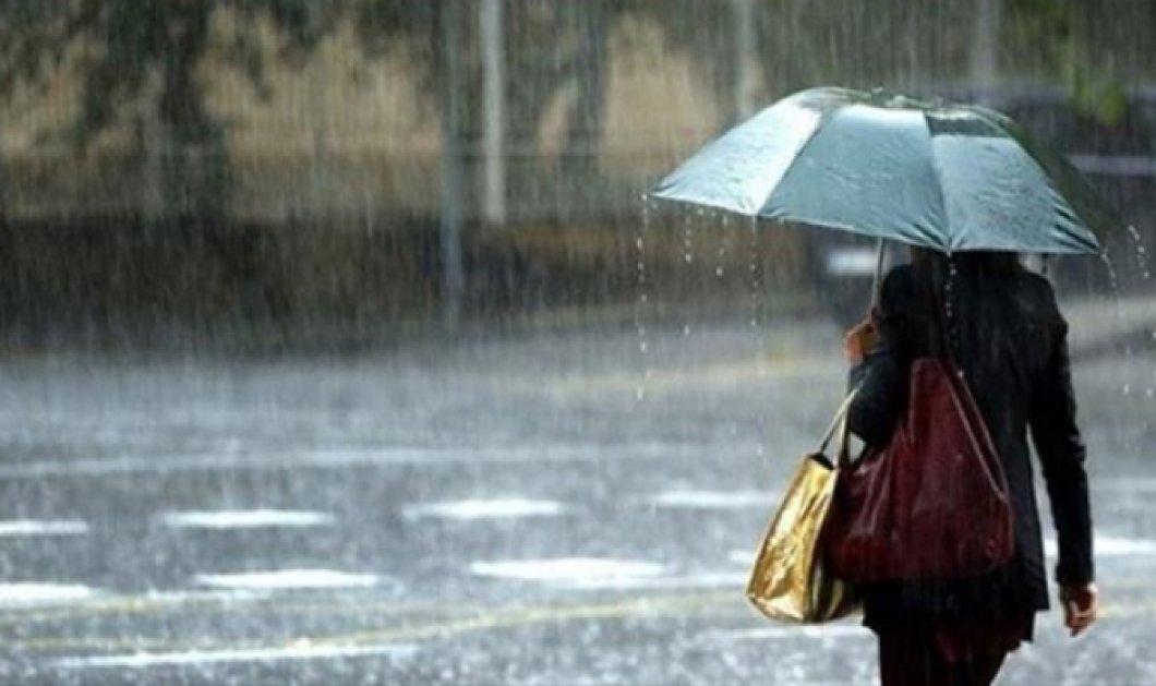 Καιρός: Κυριακή με τοπικές βροχές και καταιγίδες - Η θερμοκρασία στα ίδια επίπεδα - Κυρίως Φωτογραφία - Gallery - Video