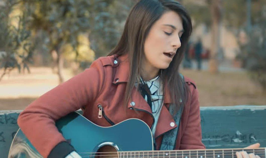 Η Τζένη Γεωργιάδη με το νέο της τραγούδι «Έλα κοντά μου» σε μουσική του Στέφανου Κορκολή  - Κυρίως Φωτογραφία - Gallery - Video