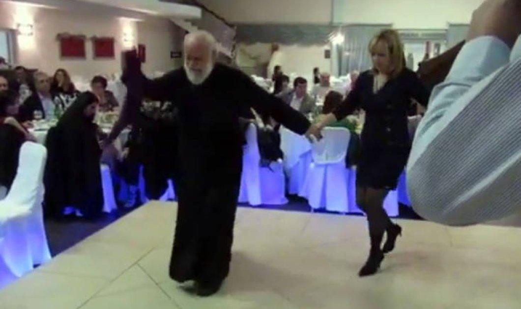 Απίστευτος Ιερέας 80 ετών χορεύει το «Μακεδονία Ξακουστή» και γίνεται viral σε όλο το διαδίκτυο - Κυρίως Φωτογραφία - Gallery - Video