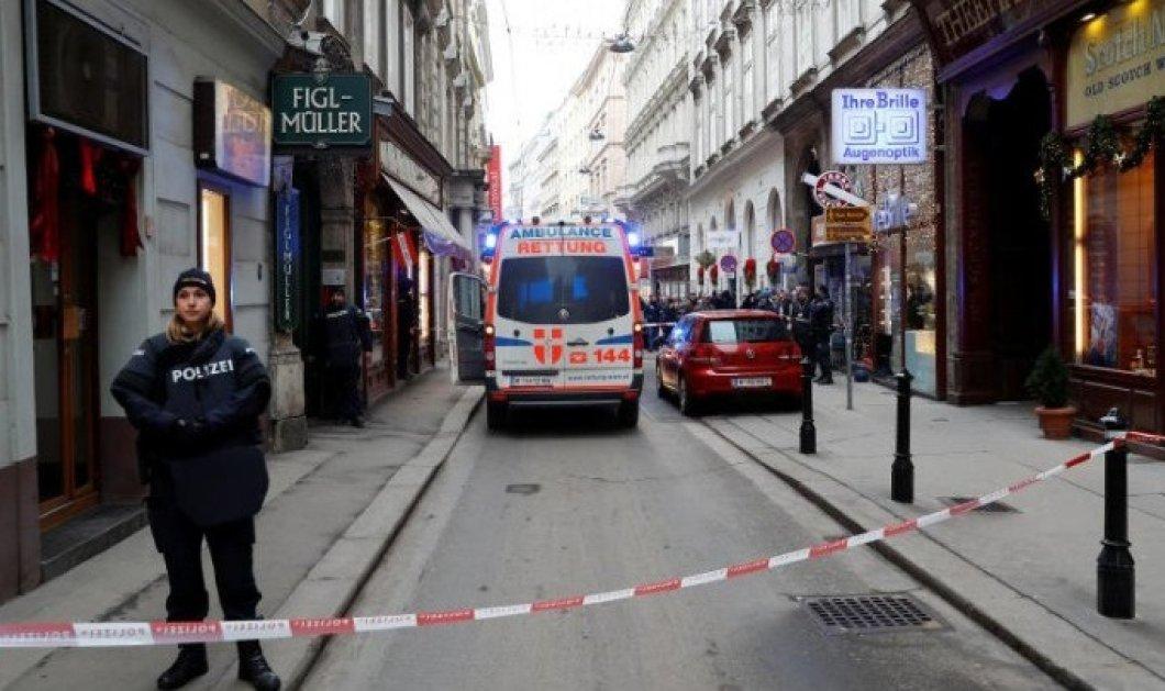 Πυροβολισμοί σε γνωστό εστιατόριο στο κέντρο της Βιέννης – Ένας νεκρός - Κυρίως Φωτογραφία - Gallery - Video