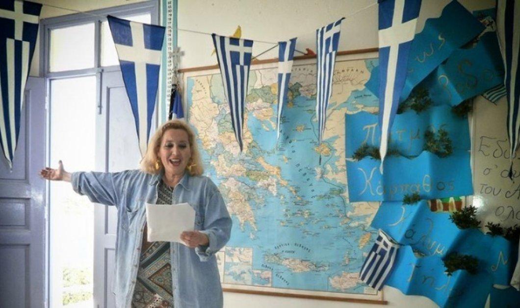Topwoman η Μαρία-Φαίδρα Τσιαλέρα - Μια ηρωίδα δασκάλα ενός μαθητή στους Αρκιούς- Στηρίζει & τους 35 κατοίκους - Κυρίως Φωτογραφία - Gallery - Video