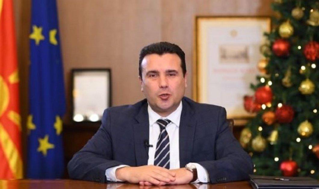 """Το πρωτοχρονιάτικο μήνυμα του Ζάεφ: """"Η παγκόσμια και δίκαιη Μακεδονία ένα βήμα πριν το ΝΑΤΟ και την ΕΕ"""" (βίντεο) - Κυρίως Φωτογραφία - Gallery - Video"""
