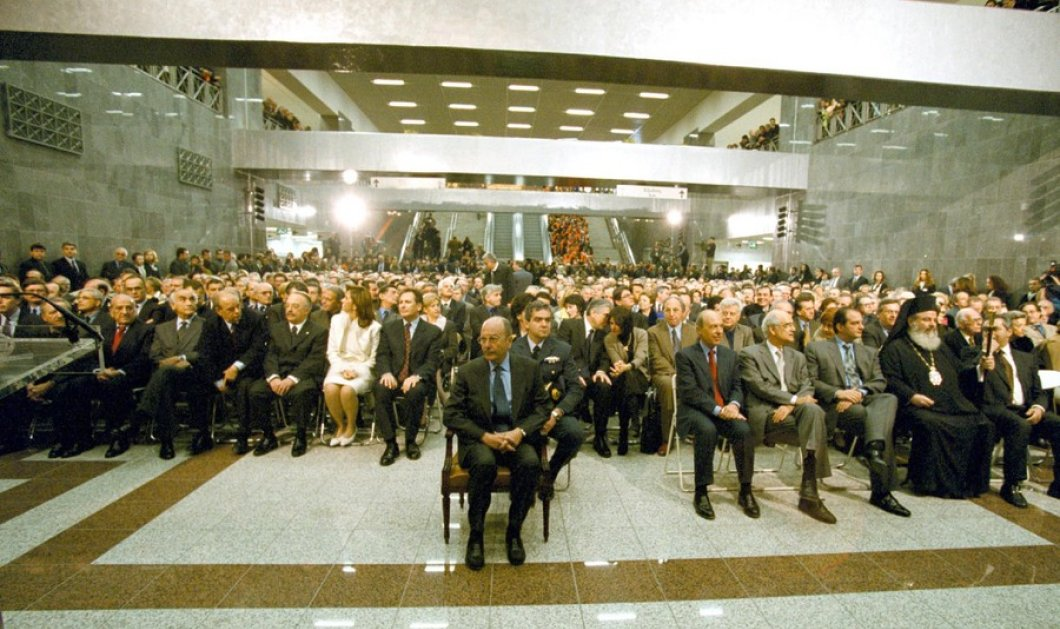 Vintage: Όταν οι Στεφανόπουλος, Σημίτης & Λαλιώτης έκοβαν την κορδέλα για τα εγκαίνια του Μετρό 19 χρόνια πριν! (φωτό) - Κυρίως Φωτογραφία - Gallery - Video