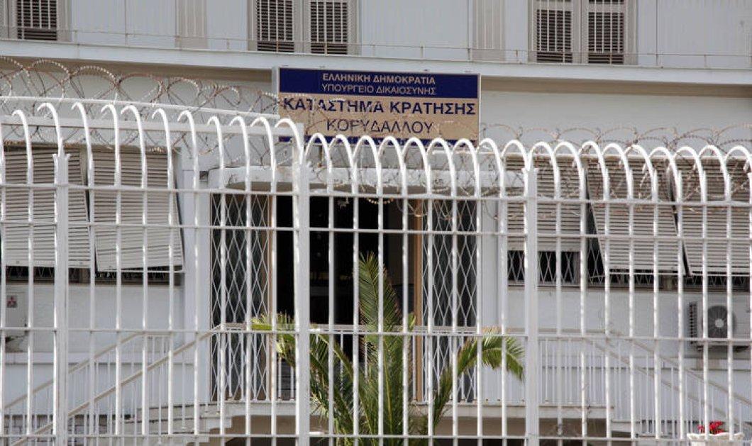 Κρατούμενος δολοφόνησε συγκρατούμενο στις φυλακές Κορυδαλλού - Είχε σχέση με την δολοφονία Ζαφειρόπουλου - Κυρίως Φωτογραφία - Gallery - Video