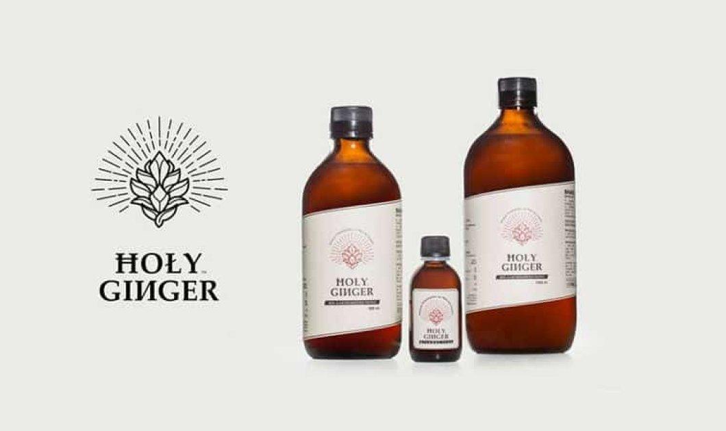 Made in Greece το Holy Ginger: Ο ισχυρός τονωτικός χυμός του χειμώνα με μέλι, πιπερόριζα & λεμόνι θωρακίζει τον οργανισμό μας - Κυρίως Φωτογραφία - Gallery - Video