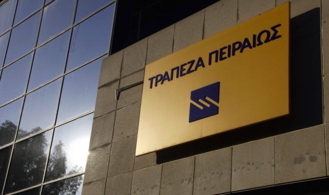 Συμφωνία της Τράπεζας Πειραιώς με την εταιρεία «K. ΚΟΥΙΜΤΖΗΣ Α.Ε.» - Κυρίως Φωτογραφία - Gallery - Video