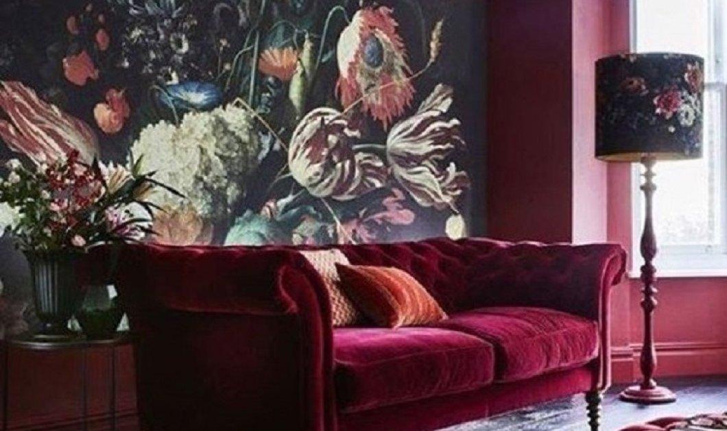 Εκθαμβωτικά! - 30 υπέροχες ιδέες για να μετατρέψετε το σαλόνι σας στον πιο εντυπωσιακό και artistic χώρο του σπιτιού (φώτο) - Κυρίως Φωτογραφία - Gallery - Video