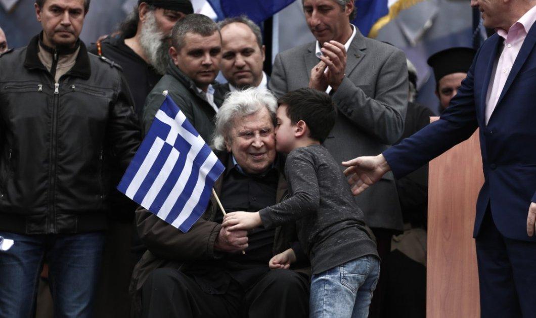 """Μίκης Θεοδωράκης για τη συμφωνία των Πρεσπών: """"Μην προχωρήσετε σ' αυτό το έγκλημα σε βάρος της Ελλάδας""""  - Κυρίως Φωτογραφία - Gallery - Video"""