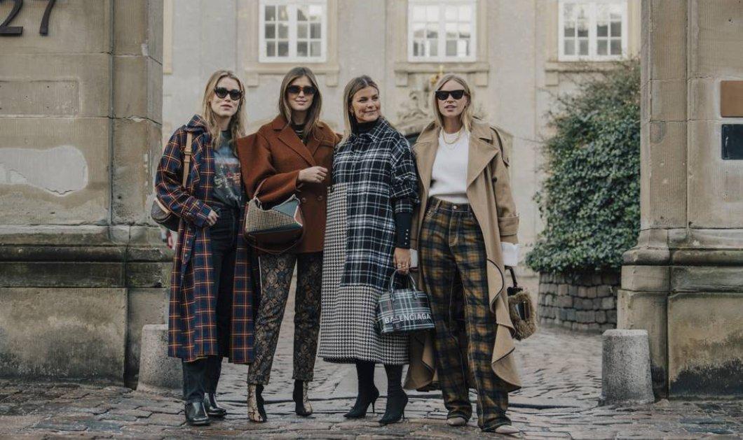 Street Style: Τα πιο εντυπωσιακά γυναικεία σύνολα που ξεχώρισαν την εβδομάδα μόδας στη Κοπεγχάγη - Φώτο  - Κυρίως Φωτογραφία - Gallery - Video